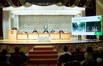 Реализация четырех крупных инвестпроектов на сумму 2,8 млрд рублей завершена в Анапе