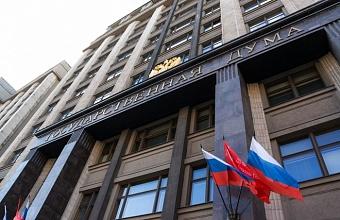 Госдума одобрила поправки в Конституцию во втором чтении