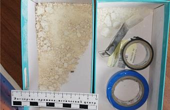 В Краснодаре задержали наркосбытчиков с пакетами метадона и героина