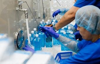 Фонд развития промышленности Кубани поддержит производителей промпродукции первой необходимости