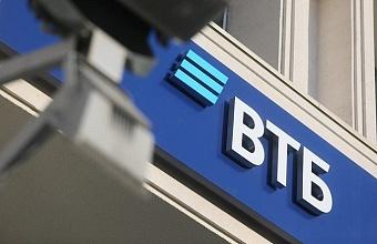 Кредитный портфель ВТБ на Кубани вырос на 10%