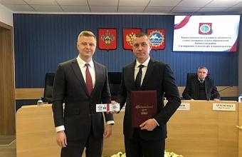 Александр Симириков официально стал главой Лабинского района