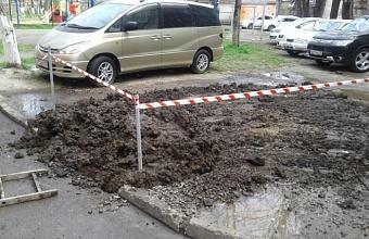 Утечку на сетях водоснабжения устранили в Краснодаре