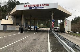 В Сочи закрыли въезд для туристов через пост Магри