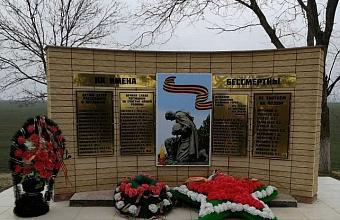 В Лабинском районе отремонтировали три памятника военной истории