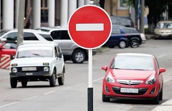 Пропускная система для транспорта начала действовать на Кубани