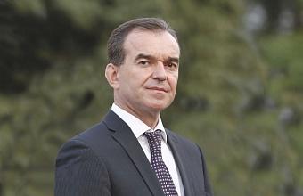 Губернатор Кубани потребовал исключить дублирование автомобильных пропусков пешеходными
