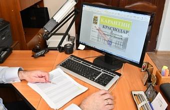 Предприятия Краснодара получили около 23 тыс. пропусков на автомобили онлайн