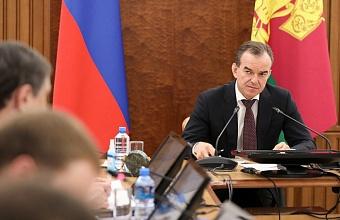 На Кубани на поддержку бизнеса направят 1,5 млрд рублей