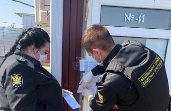 В Белореченском районе закрыли кафе и закусочную из-за работы во время карантина