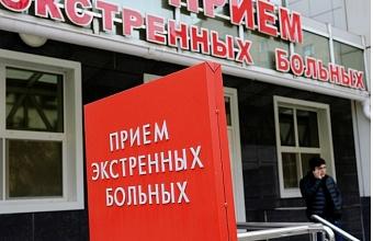 Систему госпиталей для больных коронавирусом развернули в Краснодарском крае