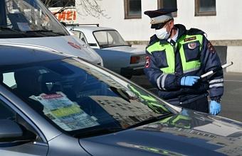 На въездах в Краснодар спецпропуска будут сверять с базой данных