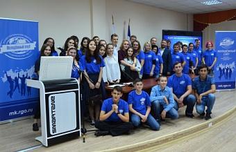 Три молодежных клуба РГО из Краснодарского края вошли в пятерку лучших в стране