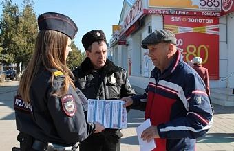 Жителей Кубани предупредили о новый способах мошенничества, связанных с коронавирусом