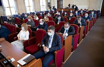 На Кубани депутаты ЗСК смогут проводить сессии дистанционно