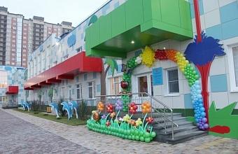 В Краснодаре на месяц перенесли сроки приема заявлений в детские сады