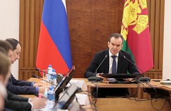 Губернатор Кубани поручил определить организации для возобновления работы