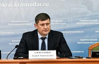Андрей Алексеенко: «Важно решить проблемы обманутых дольщиков как можно скорее»