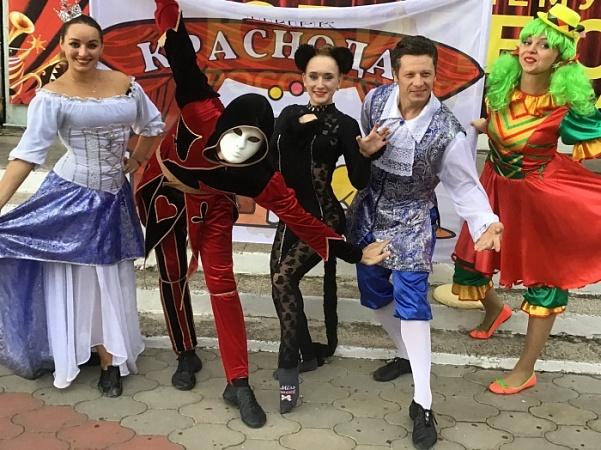 Источник фото:  krasnodar-circus.ru