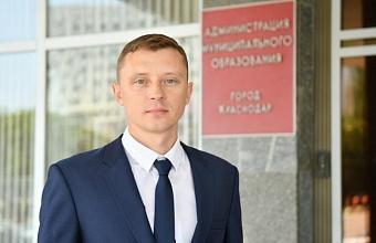 Виталий Казликин назначен начальником управления гражданской защиты Краснодара