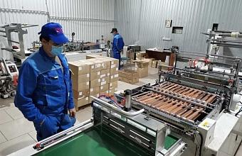 В Краснодаре компания упаковочных материалов вошла в нацпроект