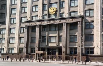 Госдума приняла закон о благотворительности