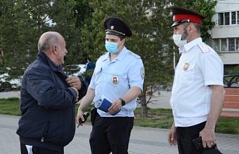 Мобильные группы самоконтроля в Краснодаре выписали 44 штрафа нарушителям карантина