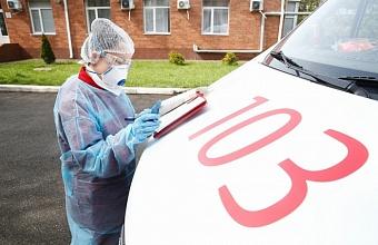 Общее число заразившихся коронавирусом на Кубани составило 3337 человек