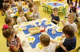 Летом на Кубани начнут строить еще три детсада