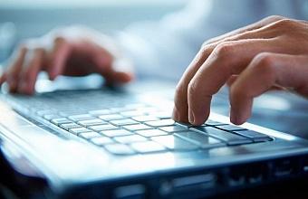 День российского предпринимательства на Кубани состоится онлайн
