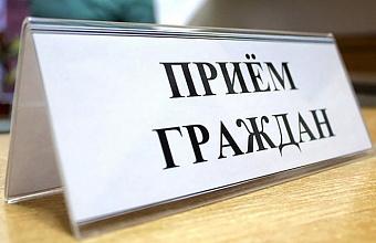 Во время пандемии в администрацию Краснодара обратилось около 9 тыс. граждан