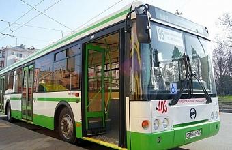 На Кубани количество рейсов общественного транспорта с 23 мая увеличилось на 50%