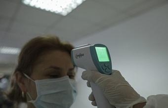 В обсерваторах Краснодарского края выявили 42 заболевших коронавирусом