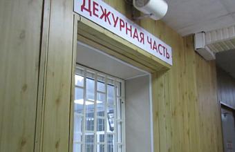 Жителя Крымского района оштрафовали за прогулку в сквере с детьми