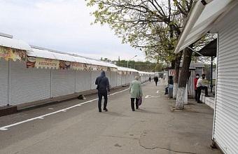 В Славянском районе приостановили работу рынка