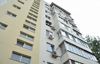 На Кубани с начала года отремонтировали 106 многоквартирных домов