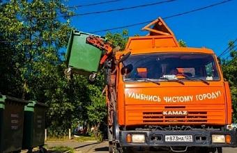 Два полигона Краснодарского края получили право размещать ТКО