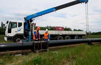 На реконструкцию водопровода под Армавиром в этом году выделят 58 млн рублей