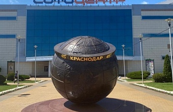 На аллее ТРК «Сити Центр» в Краснодаре установили арт-объект