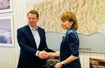 Сбербанк и администрация Сочи заключили соглашение о стратегическом сотрудничестве