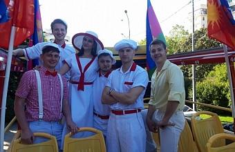 Жителей Сочи поздравят с Днем города концертные бригады