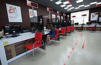 В станице Елизаветинской под Краснодаром открыли новый офис МФЦ