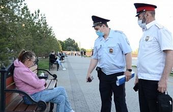 В Краснодаре мобильные группы 27 мая выписали 99 штрафов за нарушение карантина