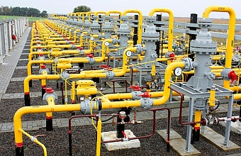 Natural Gas to Be Supplied by Joint Efforts