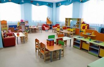 На Кубани возможно открытие дежурных групп в детских садах