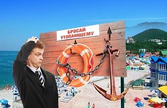 Какие ограничения будут действовать в санаториях, которые откроются на Кубани с 1 июня