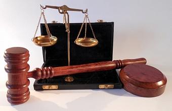 Жителя Северского района осудили на 12 лет за двойное убийство