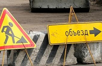 Участок сетей газоснабжения проложат на улице Красной в Краснодаре
