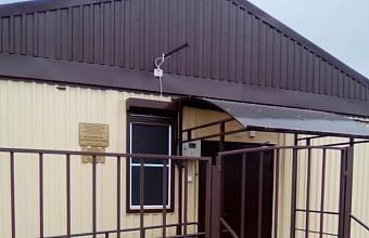 ФАП откроется 1 июня в Курганинском районе