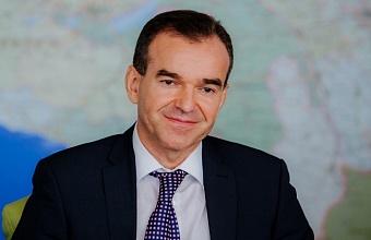 Губернатор поздравил жителей Кубани с Международным днем защиты детей